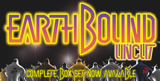Earthbound uncut