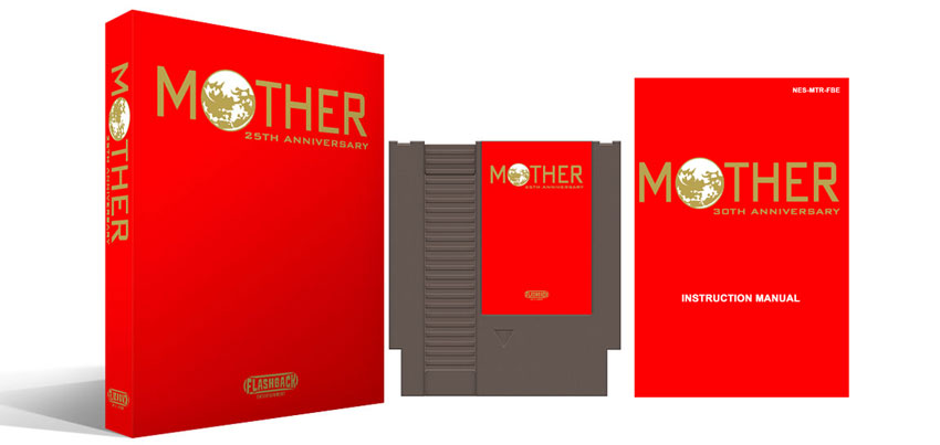 MOTHER 25th Anniversary Limited Edition Complete Box Set - Click Image to Close